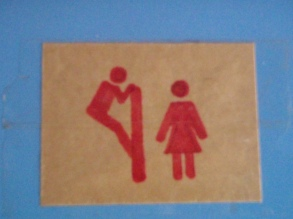 The sign for the Western loo... Inquisitive bunch those Chinese